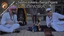 Sasho Jokera Sergi Tigara - CLEOPATRA