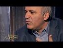 Каспаров о том кого он считает самым гениальным шахматистом всех времен и народов