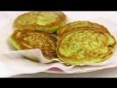 КАБАЧКОВЫЕ Оладушки Сытные А-ля пирожки с фаршем