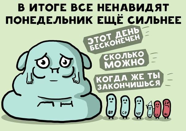 Фото №426845317 со страницы Антона Рудакова