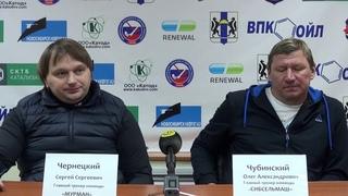 Пресс-конференция О.Чубинского и С. Чернецкого