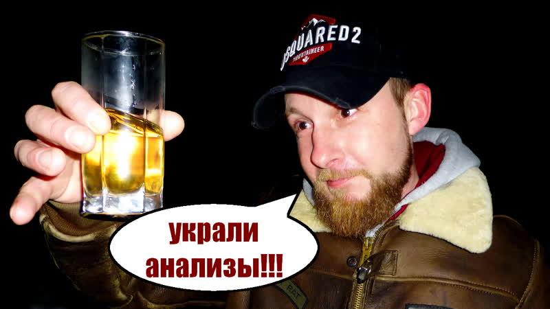 Щипачи украли баканализы ALCORANGERS