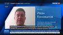 Новости на Россия 24 • Белые каски поторопились списать удар США по мечети на Россию