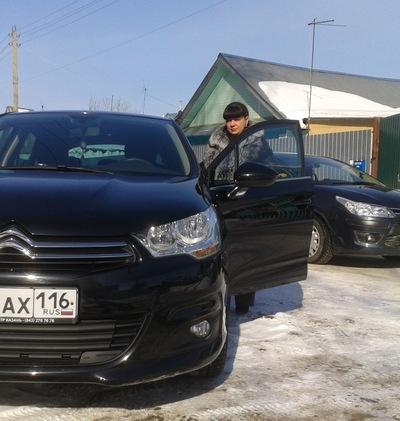 Ирина Левщанова, 20 декабря , Васильево, id45008251