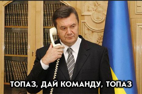Журналисты нашли гражданскую жену Януковича - Цензор.НЕТ 3082