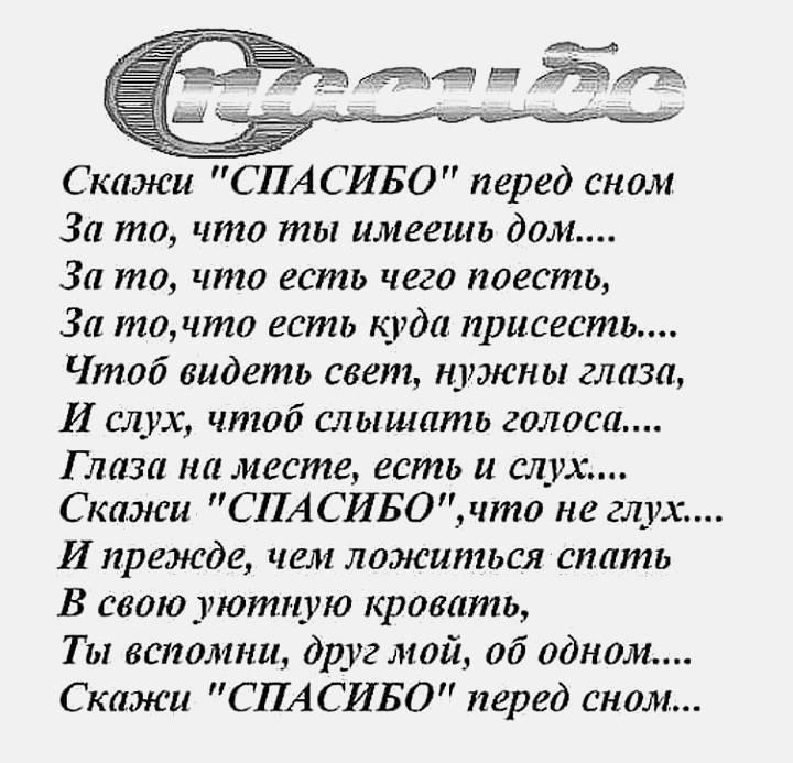 https://pp.userapi.com/c635103/v635103097/27b02/Fa0t12WuKpI.jpg