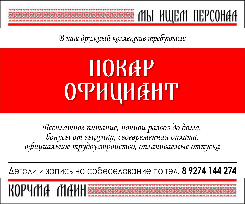 Ресторан, банкетный зал «Корчма Млин» - Вконтакте