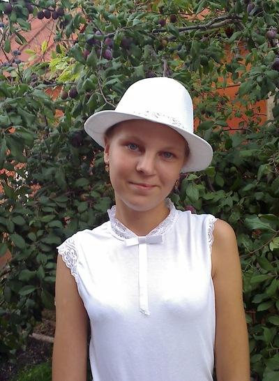 Юляша Гришина, 28 ноября 1998, Бугуруслан, id225894358