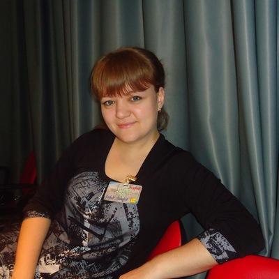 Наталья Кодачигова, 19 декабря , Киров, id92564184