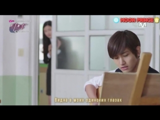 Shim Changmin (MAX) - Because I Love you (ost MiMi) [Рус.саб]