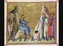 Христос в Евангелии от Иоанна