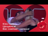 Kiss Cam лучшие поцелуи на Sochi Hockey Open 2018