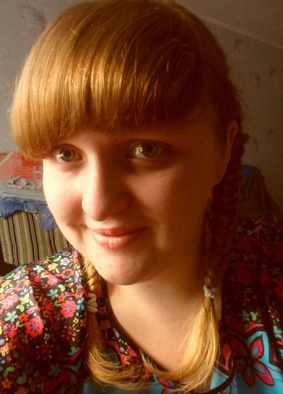 Екатерина Ермакова, 15 июля , Алапаевск, id151688386