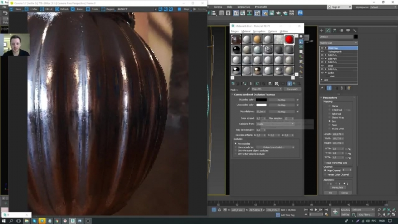 3Ds MAX. Фотореализм в деталях. Встреча 3. Материалы. (Артем Куприяненко - CG Incubator Academy)