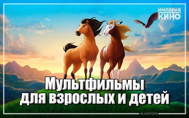 Подборка замечательных мультфильмов которые отлично подойдут для взрослых и детей.