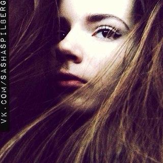 Gatsby s Girl - Вторая Собственная Песня Саши Спилберг