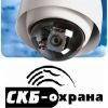 СКБ-ОХРАНА Системы безопасности