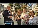 Вести Москва Вести Москва Эфир от 23 августа 2016 года 11 35