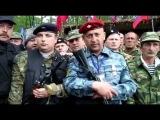 Война на Украине. Самвел и 2 батальона едет в Славянск 02 05 2014