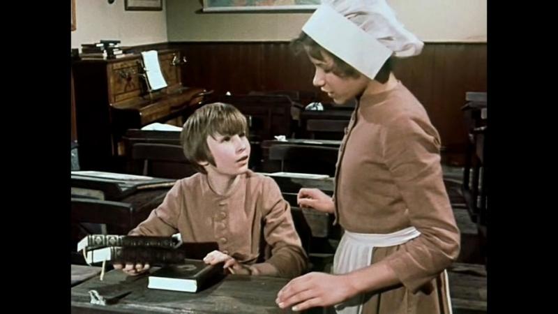 Thursday's Child / Margreth Thursday (1972–1973, Великобритания) немецкий дубляж, 4 серия из 6