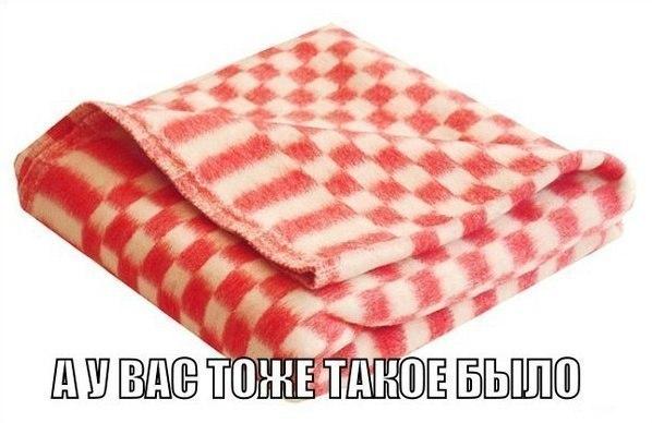 http://cs608521.vk.me/v608521014/2033/33NNMGt0eqc.jpg