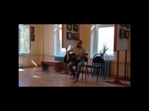 047 Подарите мне мир музыка, исполнение Сергей Натаров, стихи Алексей Семенов