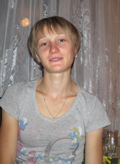 Юля Белая, 15 мая 1987, Минск, id160237531
