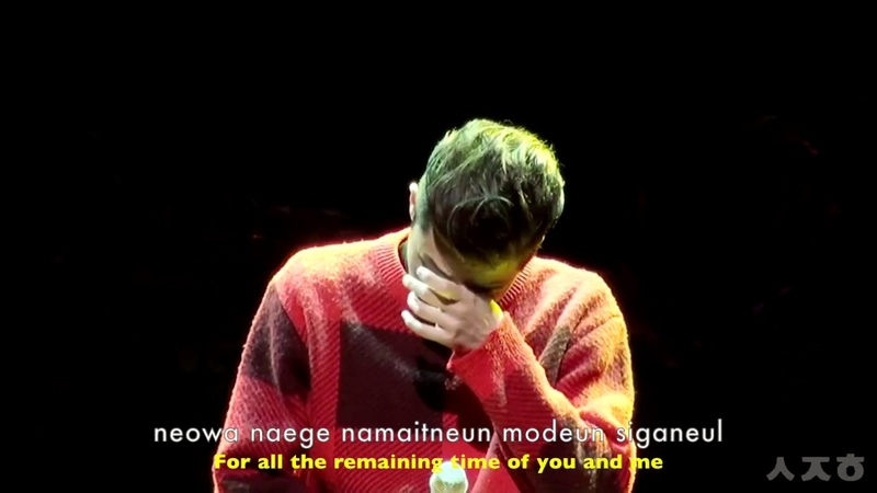 [ENG] Park Seo Joon cries as he thanks fans during his first fanmeet