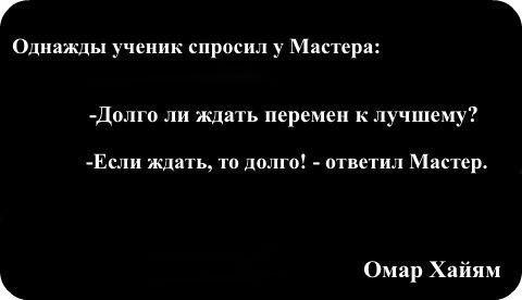 ЧЕРНАЯ МАГИЯ В КАРТИНКАХ И НЕ ТОЛЬКО !!! - Страница 2 DubLy4tdRZY