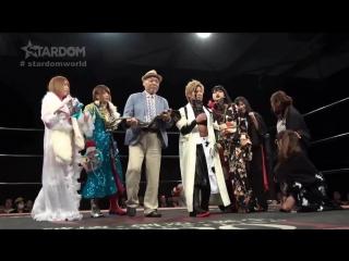 Oedo Tai (Hana Kimura & Kagetsu) (c) vs. Mayu Iwatani & Saki Kashima - Stardom Queen's Fes In Sapporo
