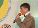 Дети лейтенанта Шмидта - Домашнее задание КВН Высшая лига 2000. Летний кубок