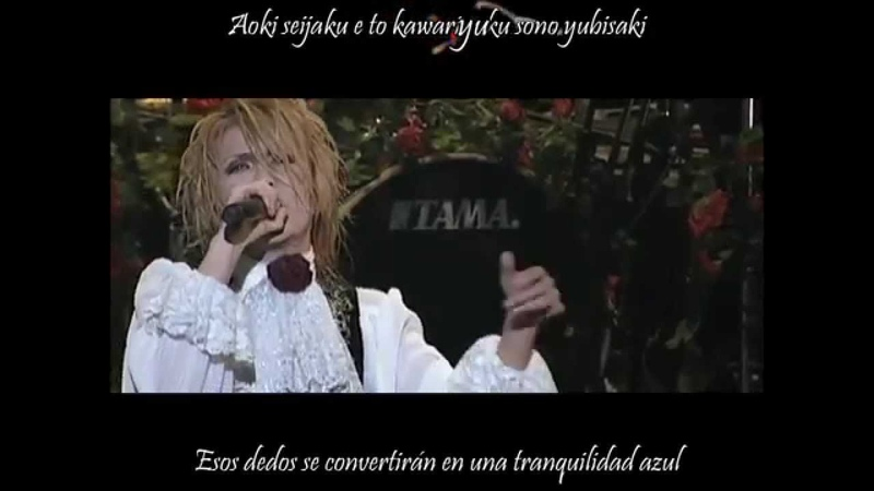 Versailles The Love from a Dead Orchestra Sub Español
