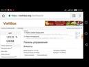 VizitBox отличный сервис для поиска рефералов и доп зароботка