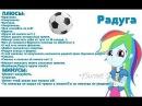 PMV Песни - Сырные шарики OST ,,Элвин и бурундуки 2/В честь 1 апреля