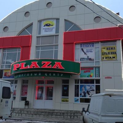 Plaza Elista, 25 июля , Казань, id199249157