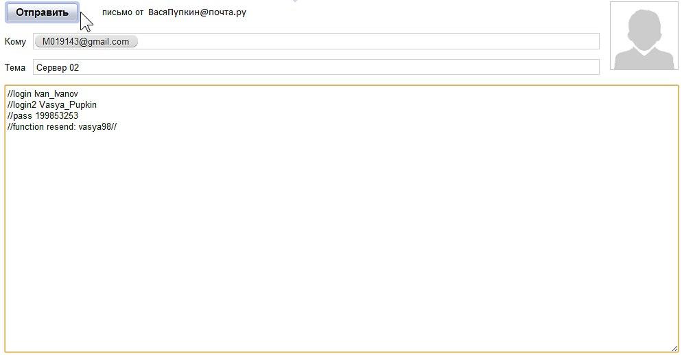 Wow - html Инструкция по взлому аккаунтов World of Warcraft.