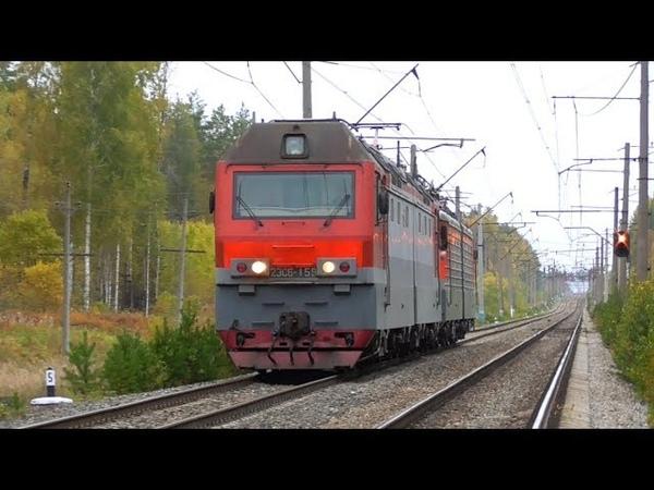 2ЭС6-159 Синара с перегоняемым ВЛ11.8-738 и приветливым машинистом