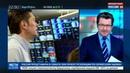 Новости на Россия 24 Гендиректор EBU рассказала о возможном переносе Евровидения в Берлин