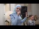 деспасито на чеченском Карина Радуева
