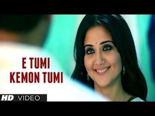 E Tumi Kemon Tumi Video Song | Jaatishwar (Bengali Movie) | Prasenjit Chatterjee, Swastika Mukherjee
