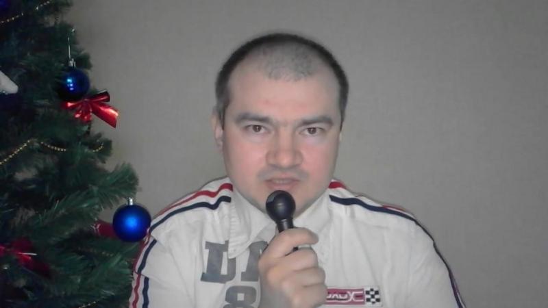 Новый 2017 год под знаком Козерога. Астрология 30.12.2016
