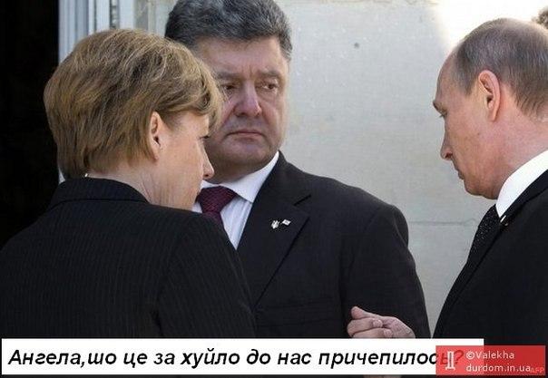 Россия не планирует официальных визитов к Порошенко, - посол - Цензор.НЕТ 4064