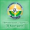 Футбольный клуб «Атырау»