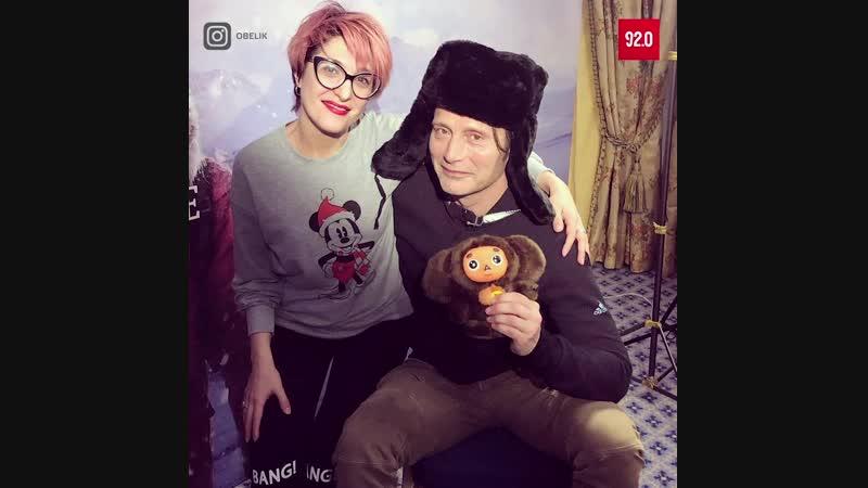 Звезда сериала Ганнибал прилетел в Москву
