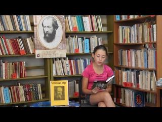 Комилова Азиза читает философское эссе А.И. Солженицына