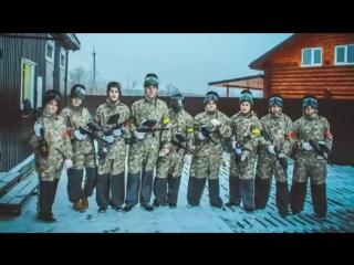Пейнтбольный клуб Отрыв Чебоксары