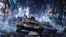 Armored Warfare Проект Армата Кавказский конфликт
