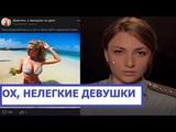 Peклaмa Простит Уток ВКонтакте - Россия 2019