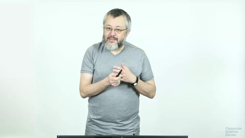 09 - Вычислимость. Св-ва гёделевых универсальных ф-й. Теорема Райса–Успенского