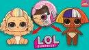 НОВИНКА! Лол сюрприз Декодер СЕСТРИЧКИ 4 серия. Лол лил систерс Lol surprise lil sisters 4 Дом кукол
